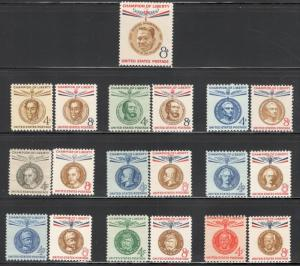 1096/1175 Champion Of Liberty Complete Set Of 19 Postage Stamps SHIPS FREE