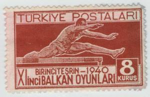 TURKEY MNG or Used Scott # 857 Balkan Olympics - staining (1 Stamp)