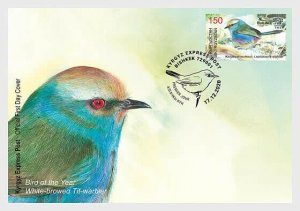 2020  KYRGYZSTAN  - WHITE BROWED TIT WARBLER ON MAXI CARD