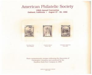 ABNCo Souvenir Card SO-105, APS Show 1992, unused, w/envelope