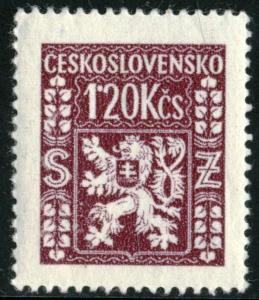 CZECHOSLOVAKIA - #O11 - UNUSED MINT HINGED - 1947 - CZECH195AFF3