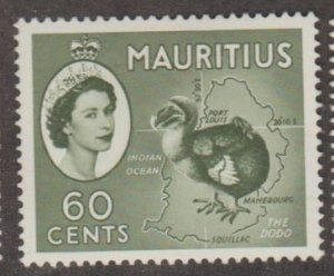 Mauritius Scott #261 Stamps - Mint Single