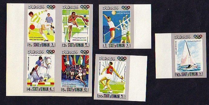 Oman State, 1968 issue. Summer Olympics IMPERF issue. Scouts with Flags shown.