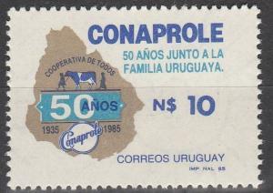 Uruguay #1189 MNH VF (V3992)