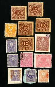 Japan Stamps Collection of 14 revenues