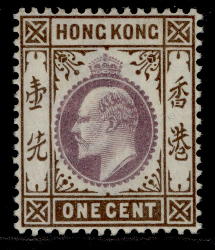 HONG KONG EDVII SG62, 1c dull purple and brown, M MINT.