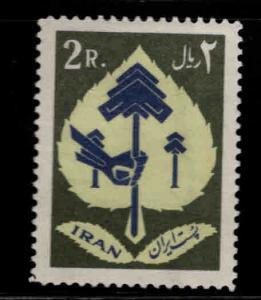 IRAN Scott 1190 MH* stamp
