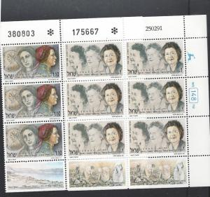Israel, 1096-97, Famous Women Plate/Tab Blocks of 6, **MNH**