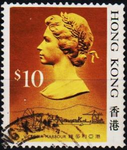 Hong Kong. 1987 $10 S.G.613 Fine Used