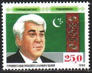 Turkmenistan. 1992. 9 from the series. Niyazov, President. MNH.