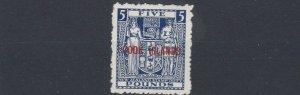COOK ISLANDS  1954  S G 136W     £5   INDIGO BLUE   MNH    CAT £325