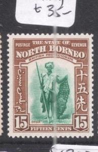 North Borneo SG 317 MOG (1dnn)