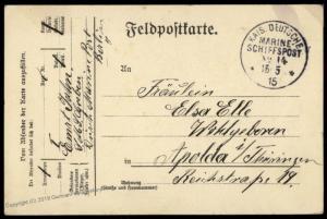 Germany 1915 Turkey Navy MSP14 Dampfer General Patriotic Feldpost Cover 76173