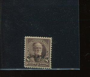 Guam Scott 7 Overprint  Mint NH Stamp with PF Cert (Stock Guam 7 PF-1)
