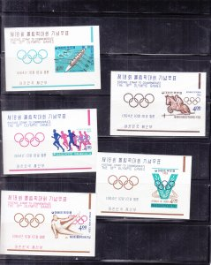 Korea: Sc #449453a, 1964, 18th Olympic Souvenir Sheets (S18138)