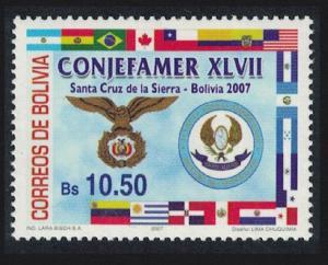 Bolivia Eagle Bird Heads of the American Force Conference Santa Cruz Bolivia