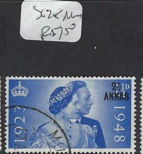 BRITISH PO IN MIDDLE EAST (P0703B)  SG 25   MUSCAT CANCEL   VFU
