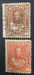 MOMEN: US STAMPS HAWAII #44-45 USED LOT #44823