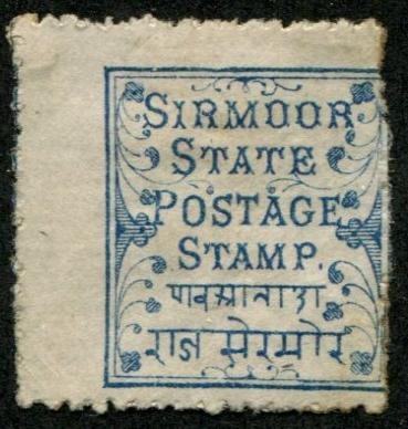 India - Sirmoor SC# 2 (SG# 2)  Postage Stamp 1p, MH