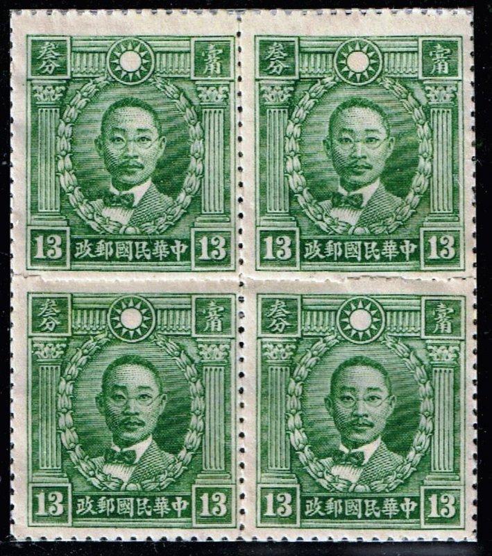 CHINA STAMP 1932 -1937 Martyrs of the Revolution 13C MNH/OG BLK OF 4