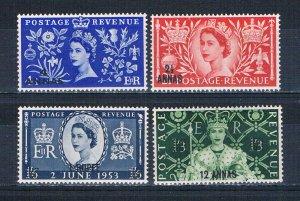 Oman 52-55 MNH set Coronation Issue (O0020)