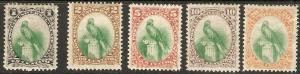 1881 Guatemala Scott 21-25 Quetzal MH