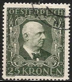 Austria 1922 Semi-Postal Scott# B54 perf 12 1/2 Used