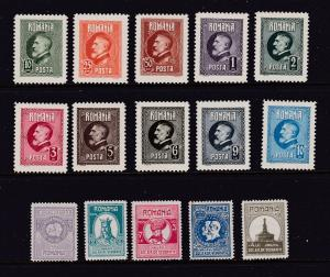 Romania x 2 LHM sets from 1926-27