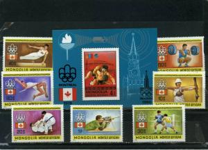 MONGOLIA 1976 SUMMER OLYMPIC GAMES MONTREAL SET OF 7 STAMPS & S/S MNH