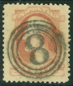 USA : 1879. Scott #186 Extra Fine, Used. Numeral cancel. Beauty. Catalog $29.00.