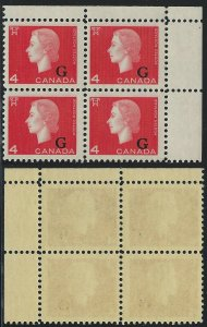 Scott O48, 4c QEII Cameo Issue G overprint, Upper Right Blank Block of 4, VF-NH