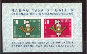 Switzerland, 1959 NABAG Souvenir Sheet, MNH, no faults