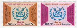 Kuwait, Sc 910-911 (3), MNH, 1983, 25th Anniv. of Maritime Org.