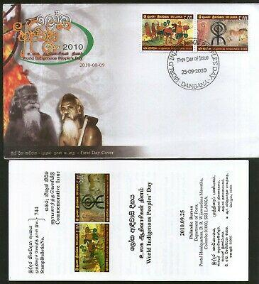 Sri Lanka 2010 World Indigenous People Day Rock Painting FDC+ Broucher # FDC137