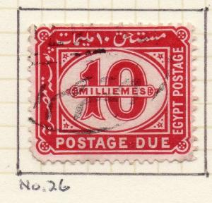 Egypt 1921-22 Early Issue Fine Used 10m. 206042