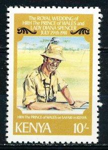 Kenya #197 Single MNH