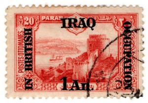(I.B) Iraq Postal : British Occupation 1a
