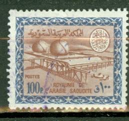 Saudi Arabia 449 used CV $50