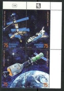 MARSHALL ISLANDS 1995 APOLLO SOYUZ Space Issue Sc 594 MNH