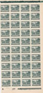 Mexico 1923 30 Centavos Mint Never Hinged Part Stamps Sheet Ref 28244