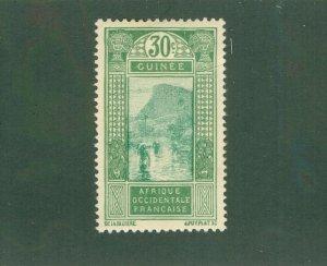 REP OF GUINEE 82 MH BIN$ 1.60