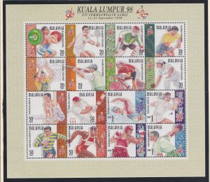 Malaysia # 675, Commonwealth Games, Sheet of 16, NH, 1/2 Cat.