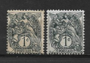 French Offices-Port Said 1c Color Variety Scott # 18,VF Mint Hinged (FC-6)