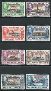 Falkland Islands SGB1s/8s 1944/5 KGVI Set of 8 Ovp South Orkneys Dependency Of