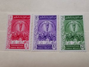 MALAYA 1959 THE 1st FEDERAL PARLIAMENT OF MALAYA IN FINE  MINT CONDITION