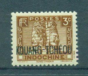 French Offices in China Kwangchowan sc# 107 mnh cat value $.40