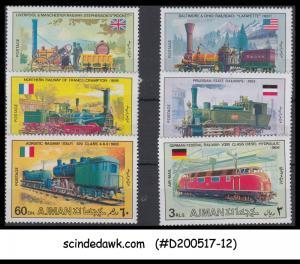 AJMAN - 1971 RAILWAY LOCOMOTIVE / TRAINS - 6V - MINT NH