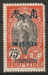 French Offices Tchongking 1919 Sc 63 MLH*
