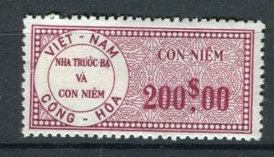 VIETNAM; Early CONG-HOA revenue issue Mint unused $200 value ( paper adhesion)