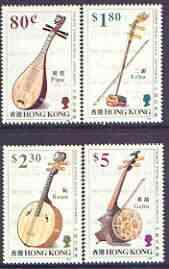 Hong Kong 1993 Chinese Stringed Musical Instruments perf ...
